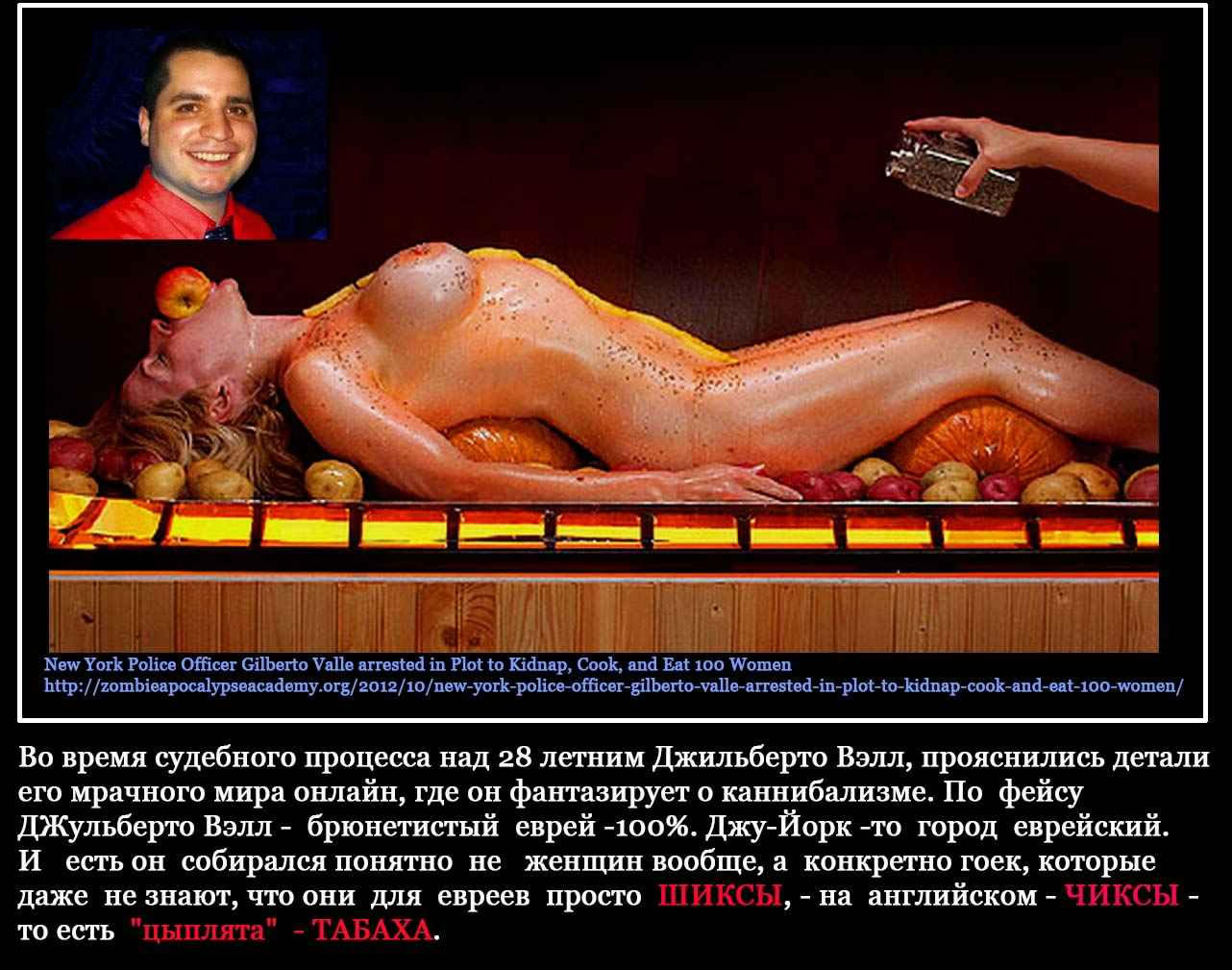 porno-pro-kannibalov