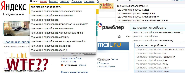 moy-chlen-v-mamini-pisi-russkie-zhenshini-zastavlyayut-muzhikov-lizat-pizdu