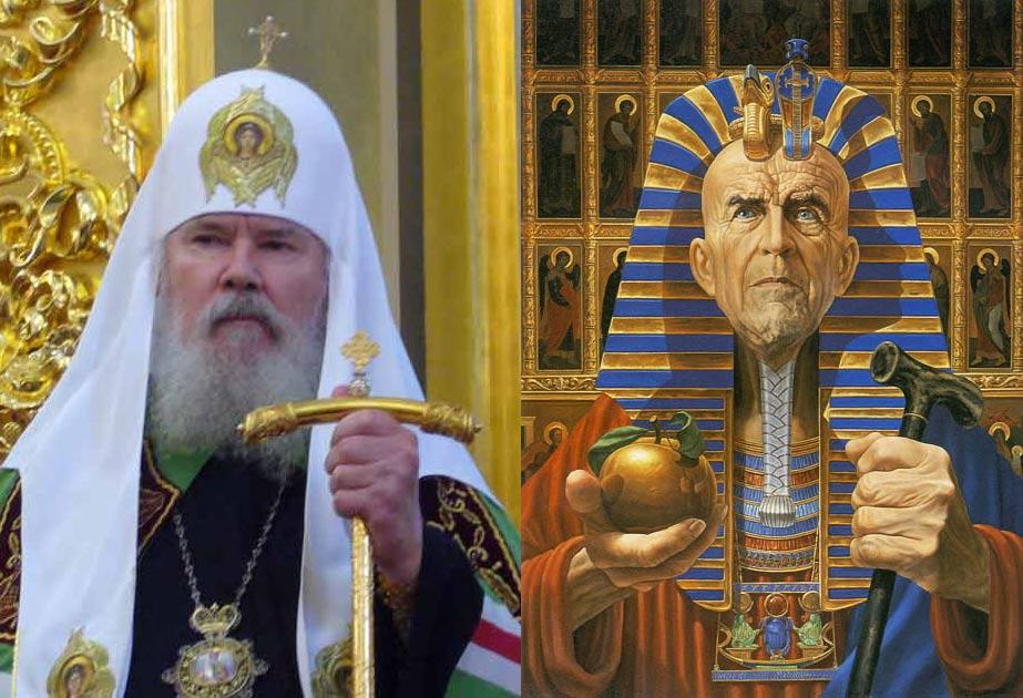 FaraonPatriark.jpg