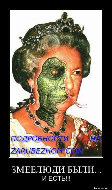 http://zarubezhom.com/Images/GolubayaKrov.jpg