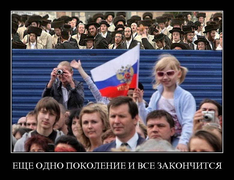 http://zarubezhom.com/Images/RabbiRabinovich.jpg