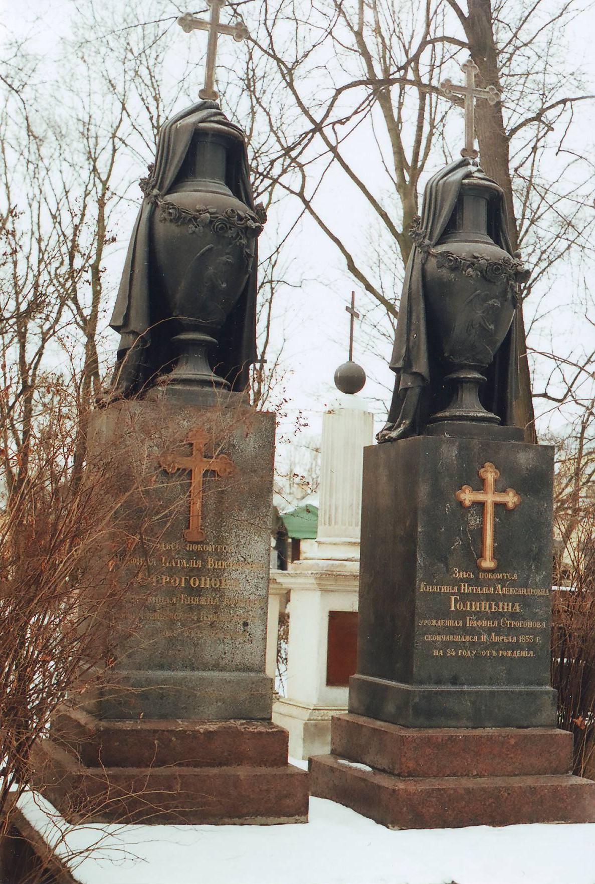 Памятник с крестом на просвет Обь Цоколь резной из габбро-диабаза Новосокольники