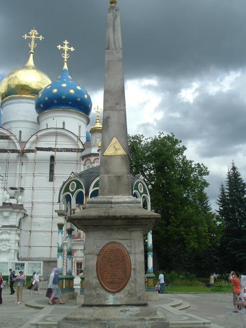 """О символе """"Всевидящее Око"""" на росписях и иконах в православных храмах"""