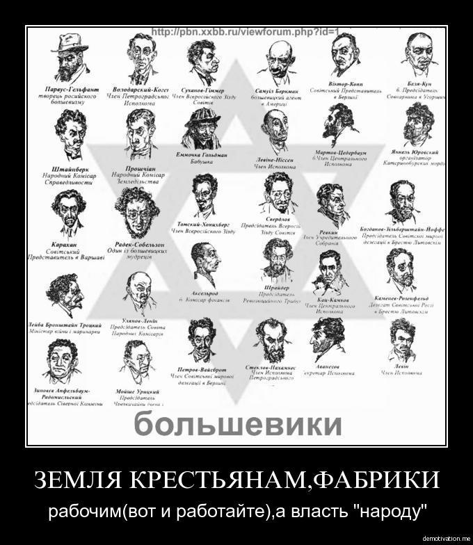 http://zarubezhom.com/Images2/BAAL-SHEVA-iki.jpg
