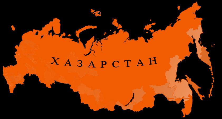 http://zarubezhom.com/Images2/Karta-Hazarstan.jpg