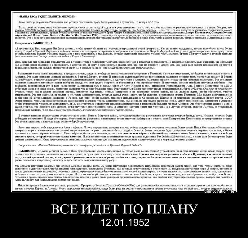 http://zarubezhom.com/Images2/rabinovich-2.jpg