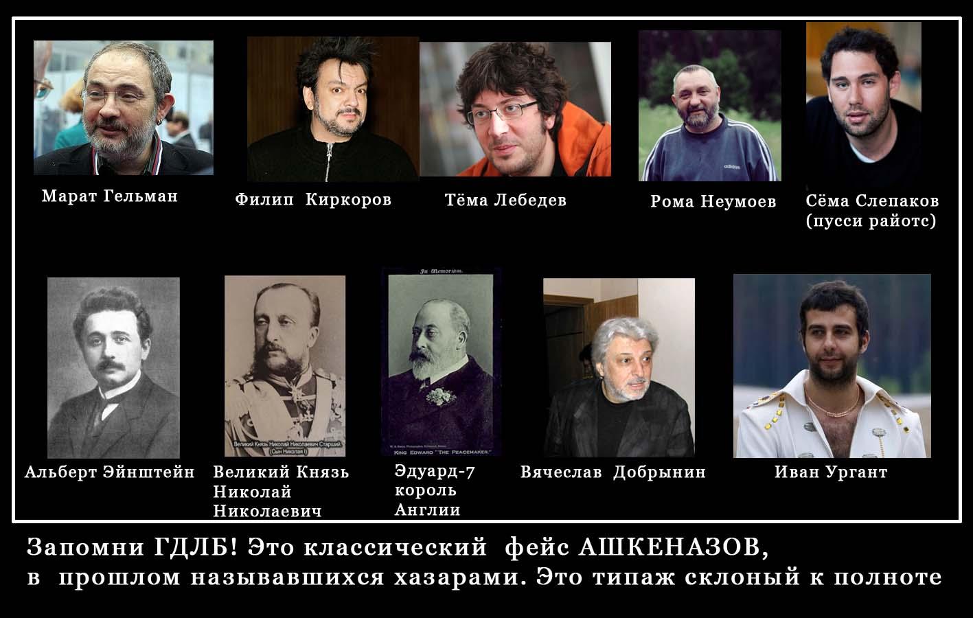 http://zarubezhom.com/Images3/AshkenazyPolnye.jpg