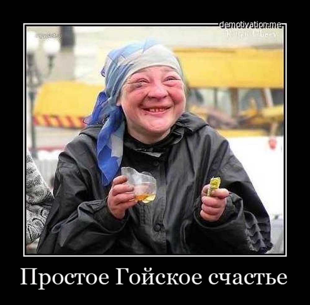 Фото русских дурочек 16 фотография