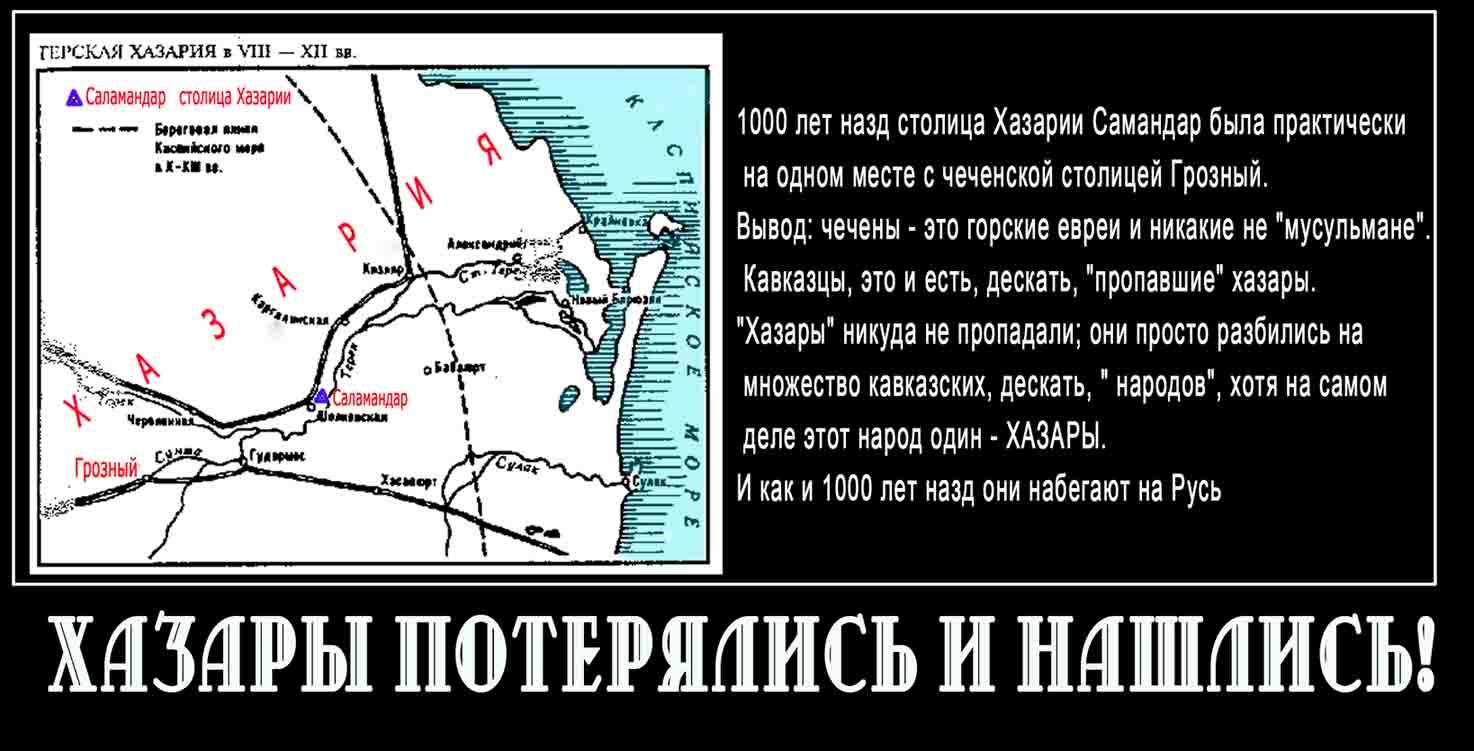 Чеченская пизда в впух