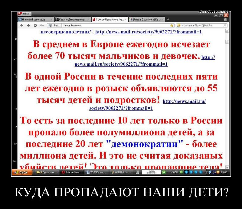 http://zarubezhom.com/Images3/Kaanib-Demdem.jpg
