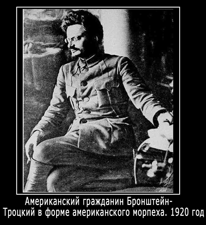 Trotski-morpeh.jpg