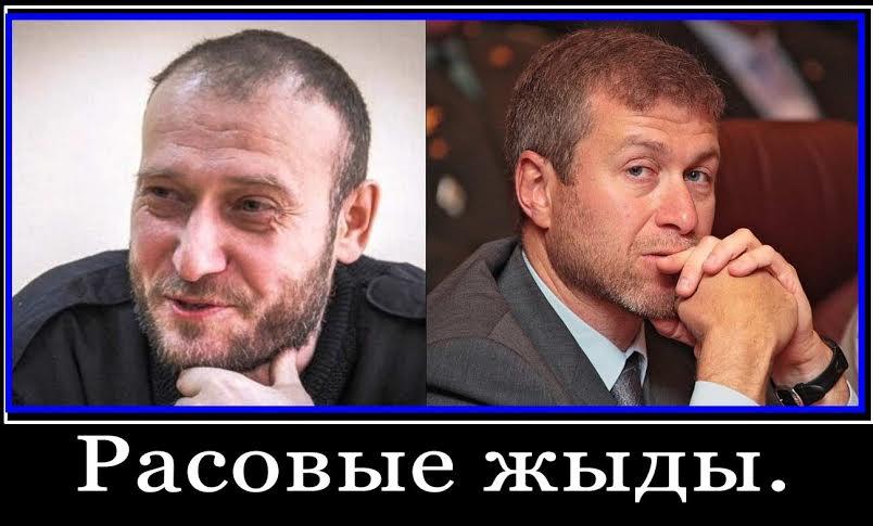 http://zarubezhom.com/Images6/Yarosh-Abram.jpg