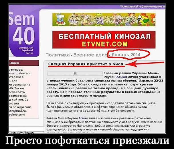 Киеву пиздец уже похолодало мнения киевлян