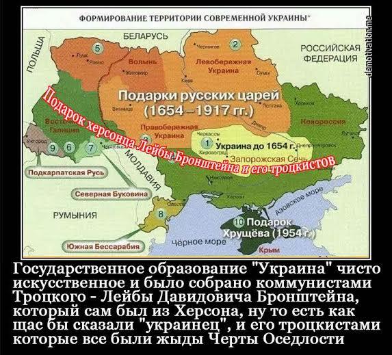 Карта подарков территории украине 56